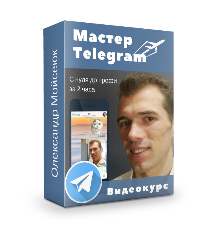 Master Telegram - course box